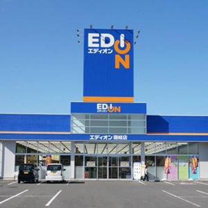 エディオン隠岐店