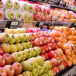 スーパーマーケットHimari